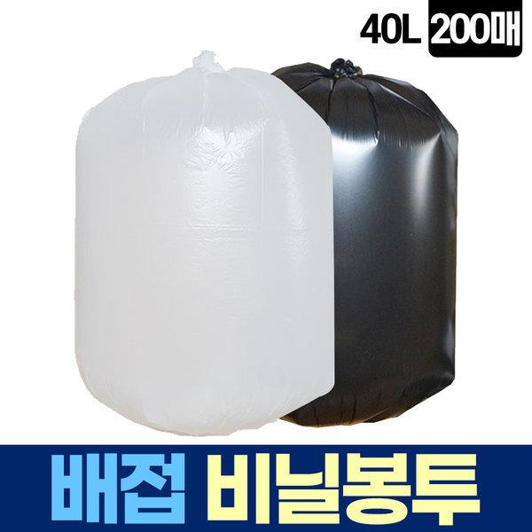 비닐봉투 40L 소 백 쓰레기봉투 재활용 봉투 대형 상품이미지