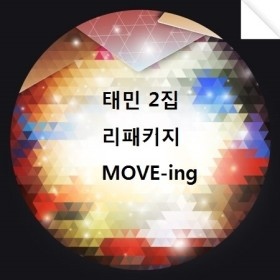 Taemin - repackaged 2nd album (Move-Ing)