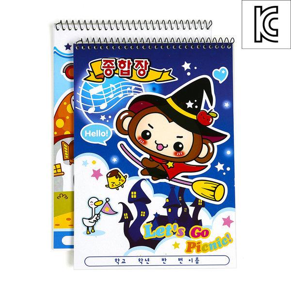 캐릭터 어린이 종합장 (남아) 무지노트 연습장 공책 상품이미지