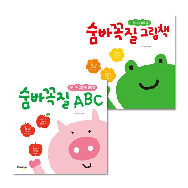 씽크스톤  숨바꼭질 그림책/ABC (전2권) 상품이미지