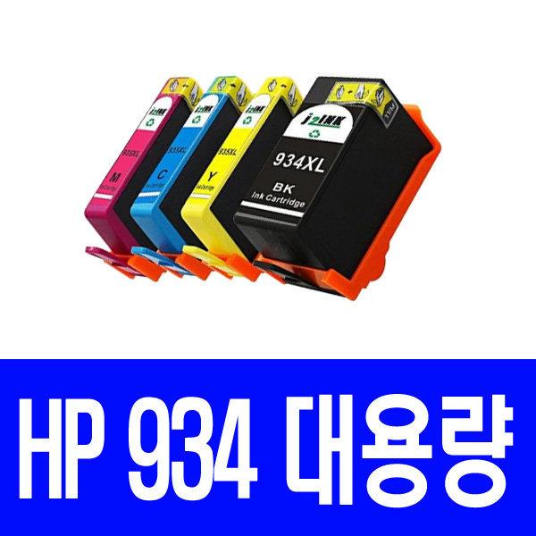 HP 934 잉크 OFFICEJET PRO 6830 6230 HP6830 HP6230 상품이미지