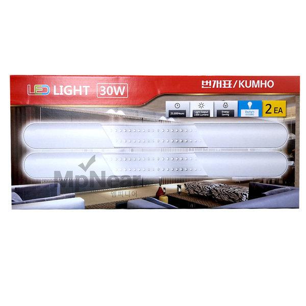 금호전기 LED 등기구 30W 2개입 상품이미지