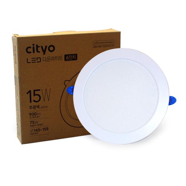 씨티 LED 다운라이트 15W_주광색 / 6인치 LED매입등 상품이미지