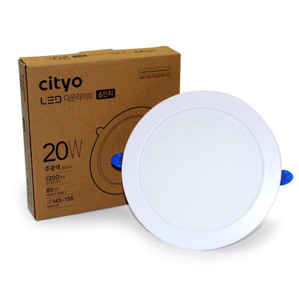 씨티 LED 다운라이트 20W_주광색 / 6인치 LED매입등 상품이미지