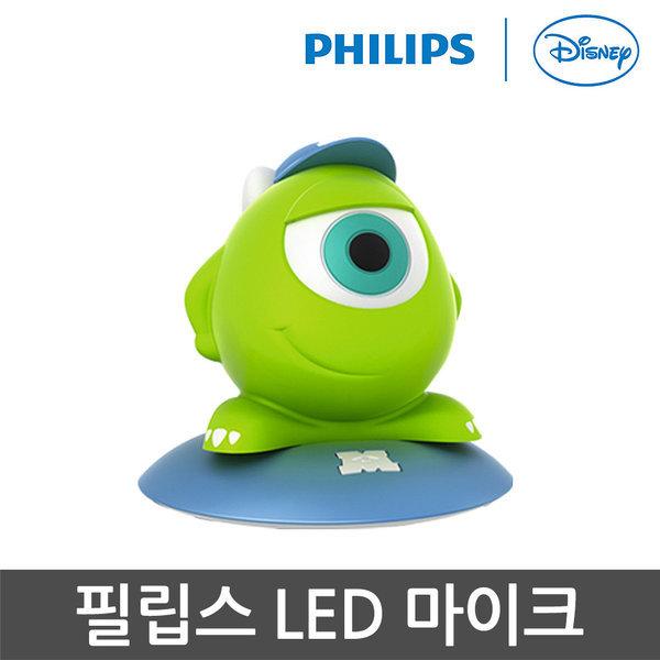 LED취침등 수유등 무드등 디즈니 마이크 무선충전 상품이미지