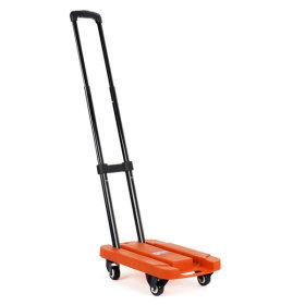 컬러 핸드카트 일반형 XLH-TC01(오렌지) 150kg적재/smi