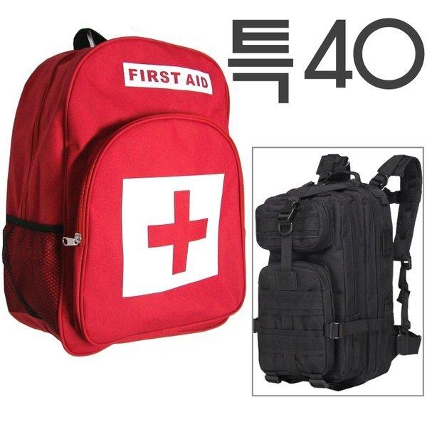 지진가방(40종)-전쟁가방 비상가방 생존가방 전쟁용품 상품이미지