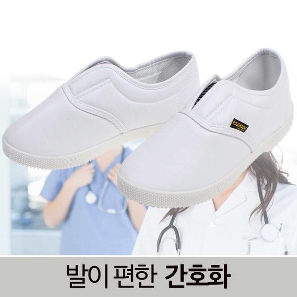 간호화 간호사신발 간호사화 신발 학생실내화 상품이미지