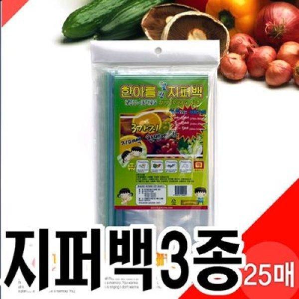 B290/지퍼백/3종/항균지퍼백/크린지퍼백/비닐지퍼백 상품이미지
