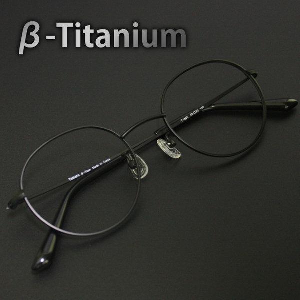 테마루 국산 초경량 베타 티타늄 안경테 상품이미지