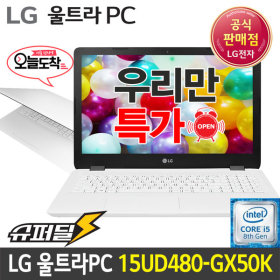 Laptop/15UD480-GX50K/Cost-Effectiveness/Laptop/Recommended