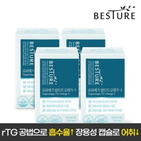 rTG 알티지 오메가3 플래티넘 60캡슐 2박스
