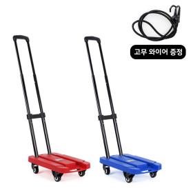 핸드카트 미니대차 일반형 XLH-TC01(블루) 150kg적재