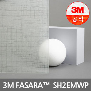 3M필름 파사라 유리 인테리어필름 SH2EMWP 1200폭x1M