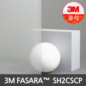 3M필름 파사라 유리 인테리어필름 SH2CSCP 1200폭x1M