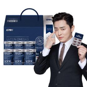 루테인 + 오메가3 선물세트 6개월분