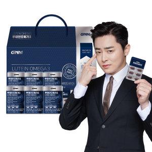 [GNM자연의품격]루테인 + 오메가3 선물세트 눈영양제 선물세트 6개월분