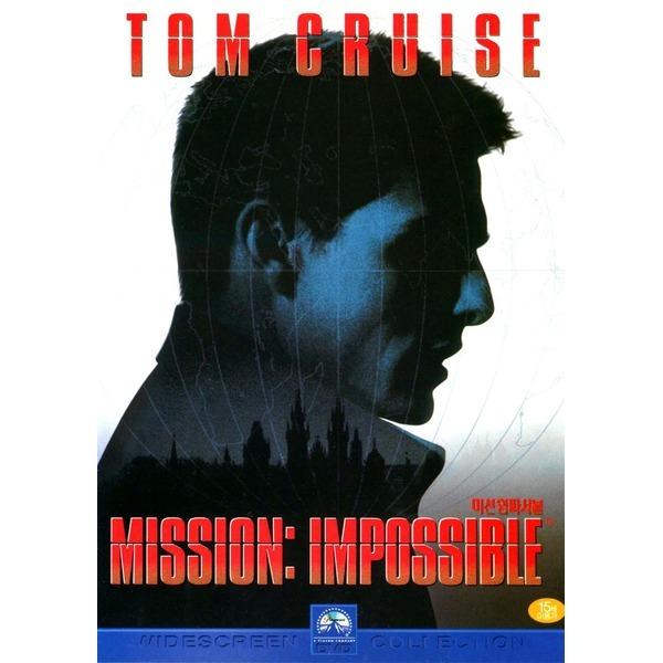 미션 임파서블(Mission: Impossible)(DVD) 상품이미지