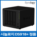 DS918+ NAS 스토리지 +USB16GB증정+우체국특송