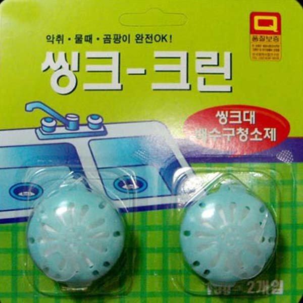 B177/씽크대청결제2p/변기세정제2p/씽크대냄새제거 상품이미지