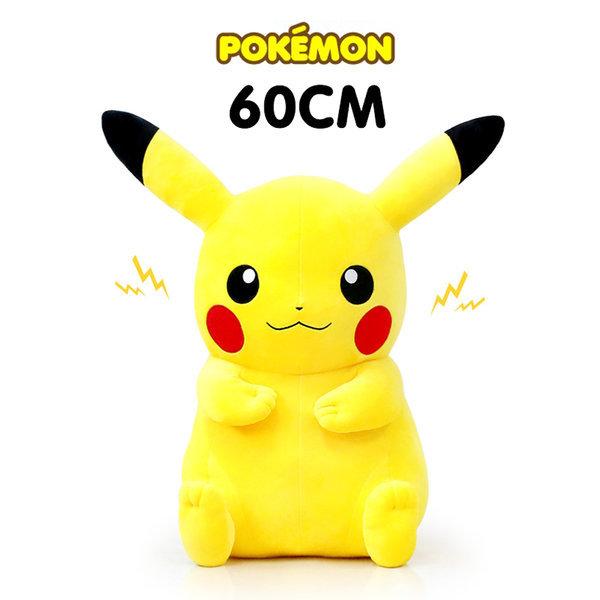 포켓몬스터 피카츄인형 피카츄 특대 60cm 동물 인형 상품이미지