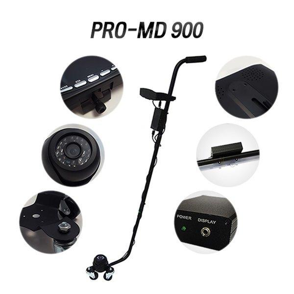 자동차 하부검색 적외선캠코더 차량검색경 PRO-MD900 상품이미지