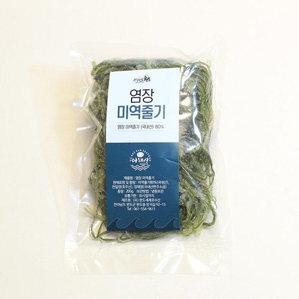 국산소금 사용 염장미역줄기 2kg(200gx10봉) 상품이미지