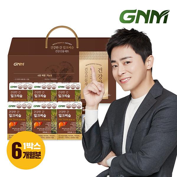 (현대Hmall) GNM자연의품격  건강한 간 밀크씨슬 6박스 선물세트 (총 6개월분) 상품이미지