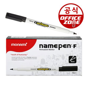 모나미 네임펜F 중간글씨용 1타(12개입) 흑색