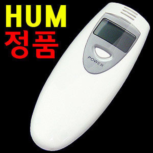 음주측정기 혈중알콜농도 측정 휴대용 음주단속경보기 상품이미지