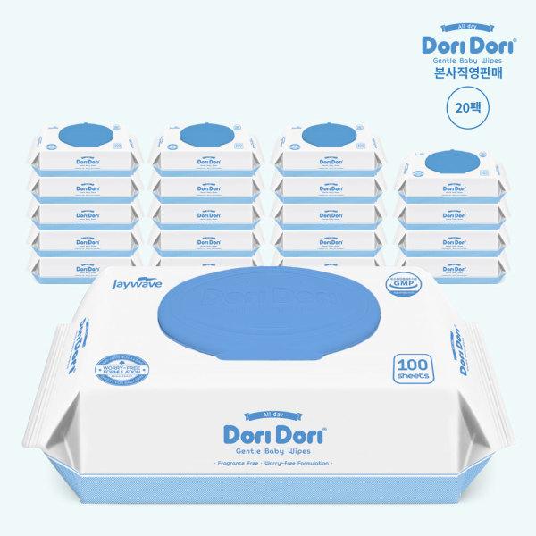 도리도리 아기물티슈 100매캡 10팩+10팩 식약처 cGMP 상품이미지