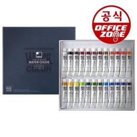 신한 수채화물감세트 전문가용 7.5ml 24색 수채물감