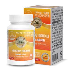 비타민D3 5000IU 비타민디 캐나다직수입 6개월분