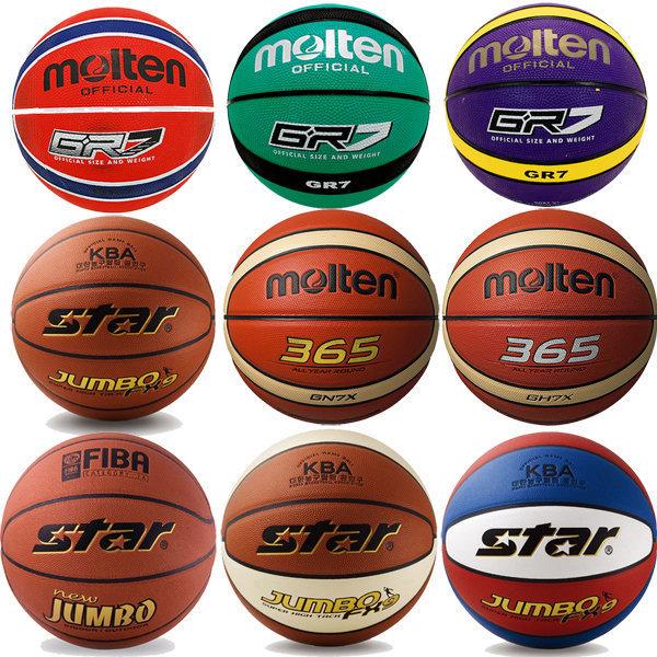 농구공 모음/스타/몰텐/스팔딩/6호/7호/농구/공가방 상품이미지
