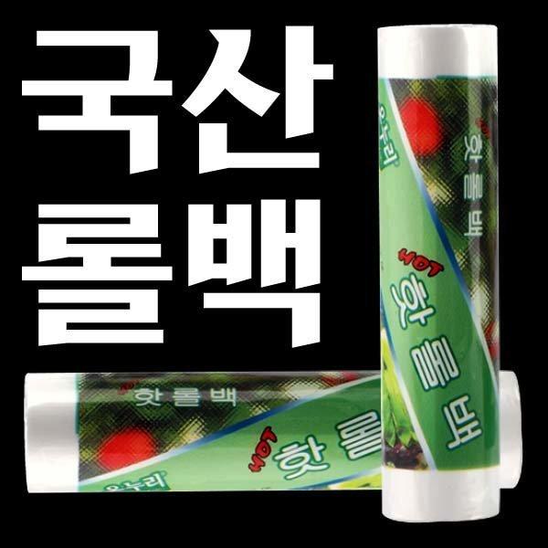 B333/롤백/25CmX35Cm/100매/롤팩/비닐봉지/비닐봉투 상품이미지