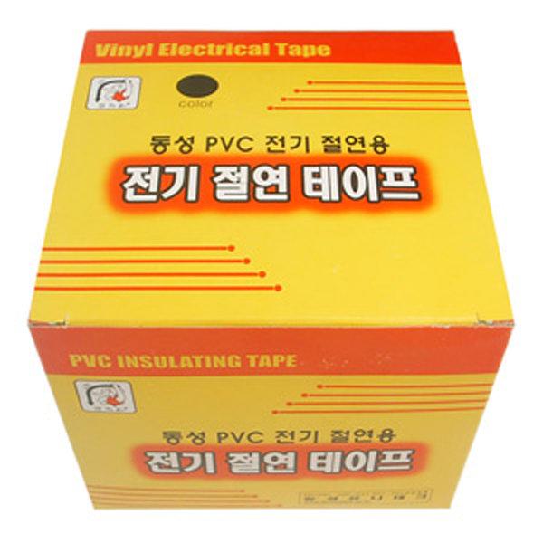 전기테이프 1박스20개 전기공사안전작업 절연용테이프 상품이미지