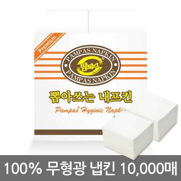 냅킨만매 무형광정매수10000매 흰색 갈색 냅킨 화장지 상품이미지