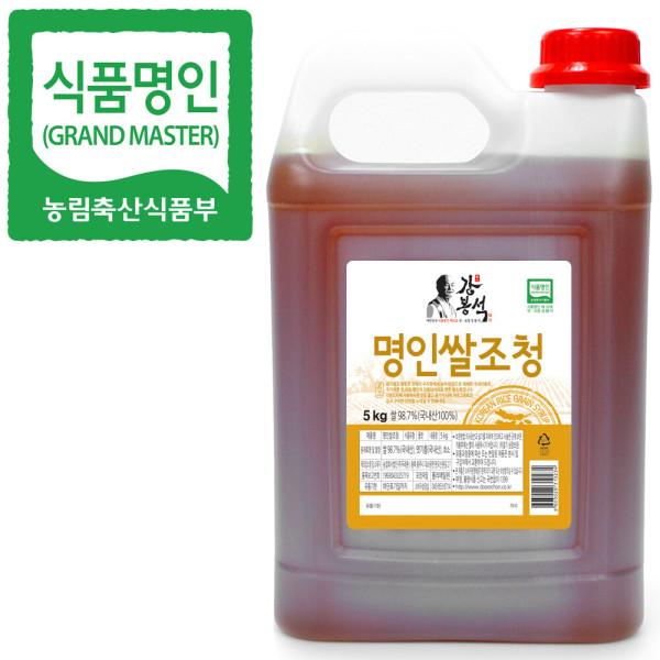 식품명인 강봉석 쌀조청 5kg/조청 물엿 올리고당 꿀 상품이미지
