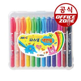 아모스 파스넷 색연필 12색 색칠 미술놀이