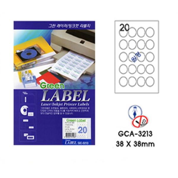 그린전산라벨 GCA-3213 라벨 그린라벨지 라벨용지 (1팩-10장 20칸 원형라벨)(바 상품이미지