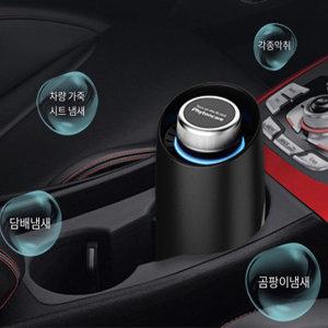 [JW중외]피톤치드 차량용 방향제 디퓨저 냄새 자동차 공기청정