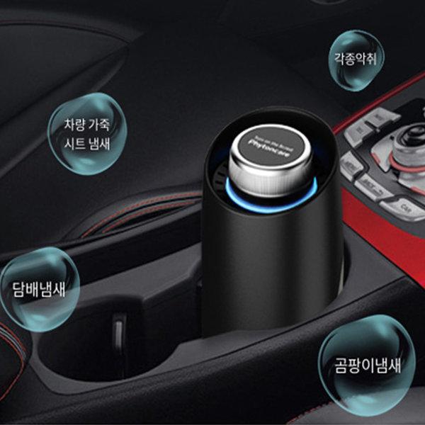 피톤치드 차량용 방향제 디퓨저 냄새 자동차 공기청정 상품이미지