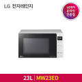 LG공식판매점(주)대명 MW23ED 23L 전자레인지
