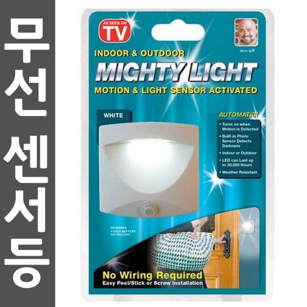 미니 LED 센서등 벽등 무선 센서 라이트 침실 옷장등 상품이미지