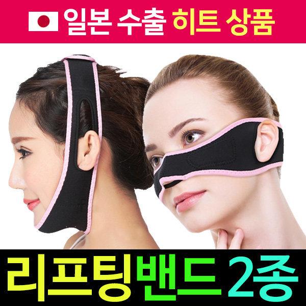 리프팅 밴드 V라인 땡기미 브이라인 턱살 얼굴 볼살 상품이미지