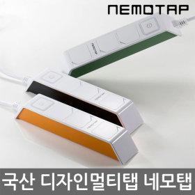 국산 디자인 개별스위치 멀티탭 4구 블랙 1.5m