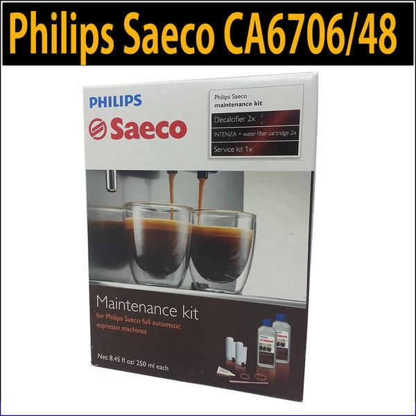 SAECO 에소프레소 머신 유지관리 세척키트 CA6706/48 상품이미지