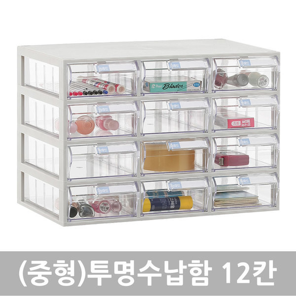 투명수납함 12칸(중형)다용도플라스틱서랍장 책상정리 상품이미지
