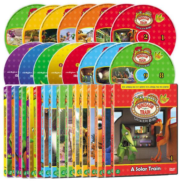 DVD 다이노소어 트레인 Dinosaur  1+2집 15종세트 사은품증정 상품이미지