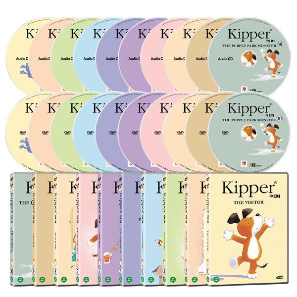 DVD 키퍼 Kipper 20종세트 -유아 영어 최강의 키퍼 사은품증정 상품이미지